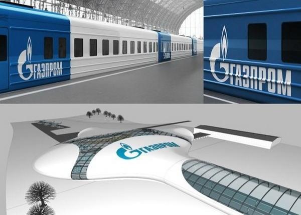 Gare à Gazprom