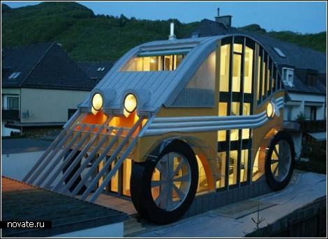 Дом в автомобильном стиле