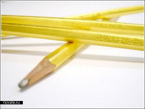 Золотой карандаш