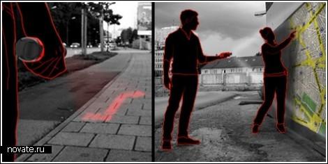 GPS-навигатор, который поведет тебя по стрелочкам