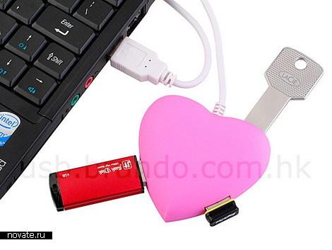 USB-хаб в виде сердечка