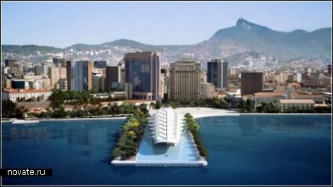 «Музей будущего» для будущего Рио-де-Жанейро