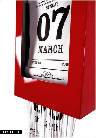 Помни о прошлом. Неотрывной календарь от Сюсанны Хертрих (Susanna Hertrich)