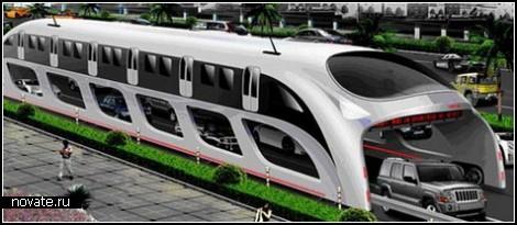 Автобус с автомобильным тоннелем