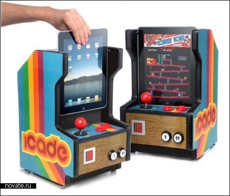 Купить старые игровые автоматы