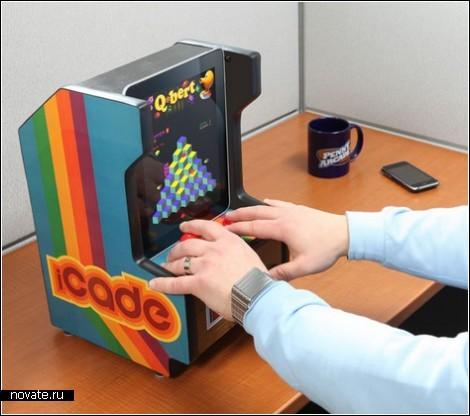 Вспомним старые игровые автоматы