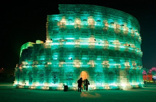 Ледяной Колизей