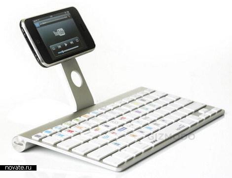 Клавиатура для iPhone