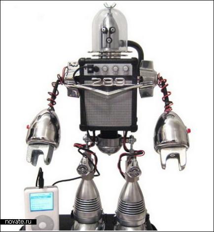 Ретро-робот для iPod