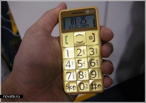 Мобильный для стариков