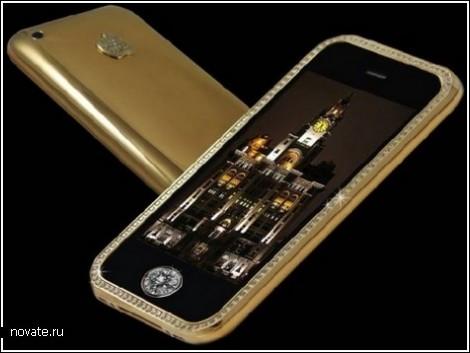 Золотой iPhone за 1.92 миллиона фунтов