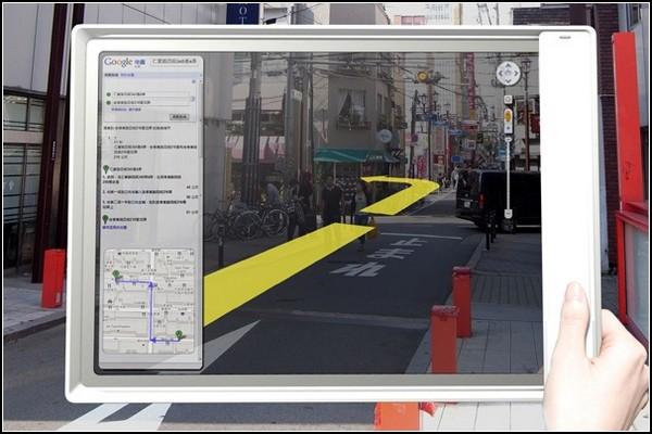 Fujitsu Iris – планшет для взаимодействия с окружающим миром