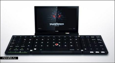 Нетбук с большой клавиатурой