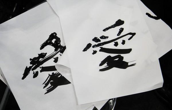 Роботы-каллиграфы. Новое чудо японской техники