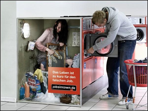Рекламные постеры против плохой работы