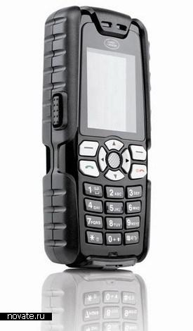Телефон Land Rover