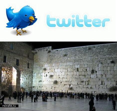 Напиши Богу через Twitter
