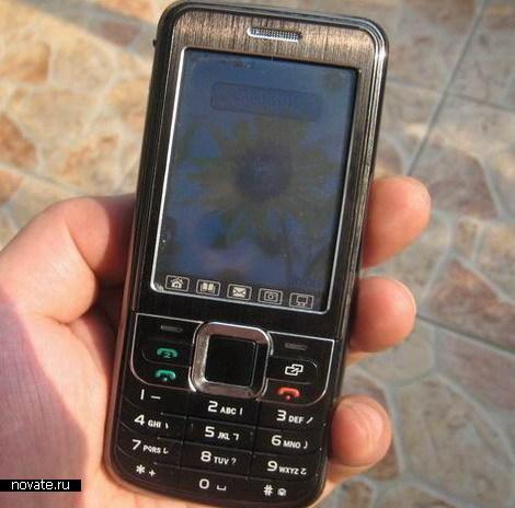 Телефон с зажигалкой