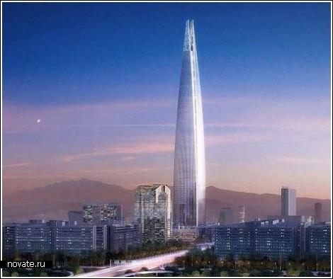 Lotte Super Tower 123 – второе по высоте здание в мире