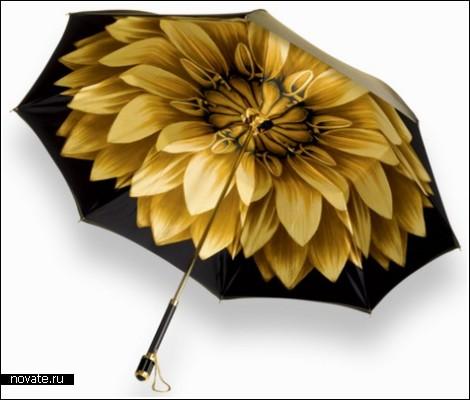 Антидепрессивный зонт