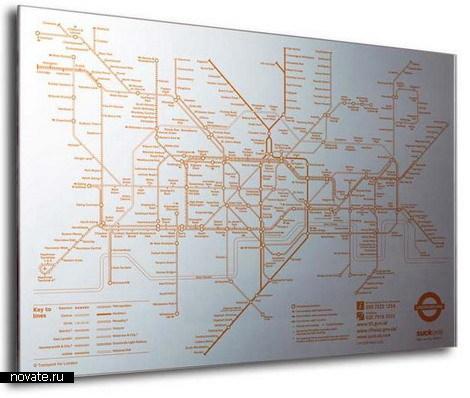 Зеркало с картой лондонского метро