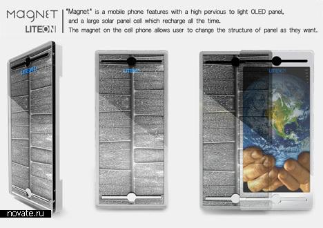 Магнитный телефон