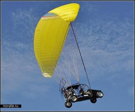 Maverick Sport – летающая машина
