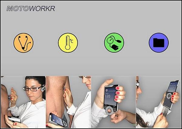 Мобильный телефон для врачей