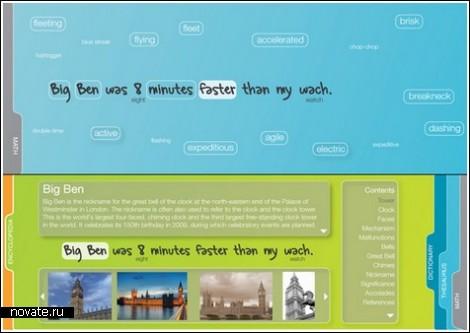 Интерактивная парта для школьников 21-го века
