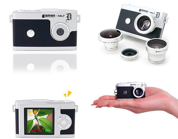 Gizmon Half-D – камера для ломографии со съемными объективами
