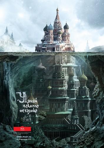 Узнай полную историю (Государственный музей архитектуры имени Щусева, Москва)