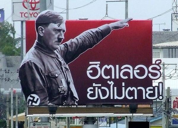 Гитлер – жив! (Louis Tussaud's Waxworks, Паттайя)