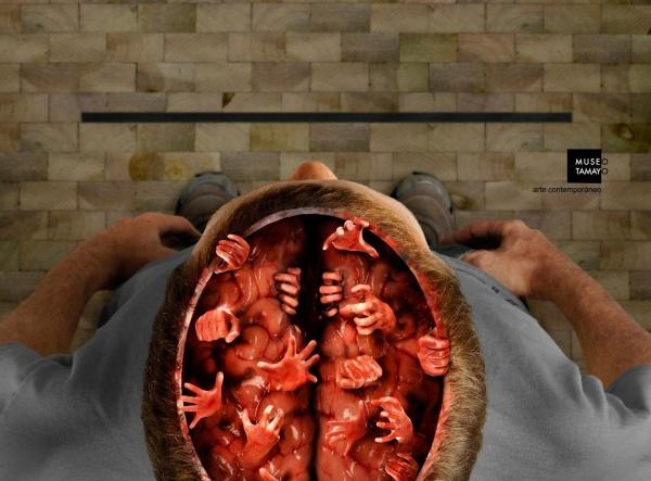 Вырвем сердце и вынесем мозг (Tamayo, Мехико)