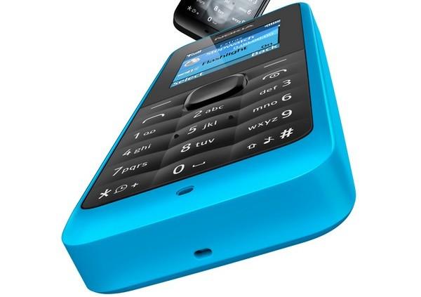 Nokia 105 – самый дешевый в мире мобильный телефон