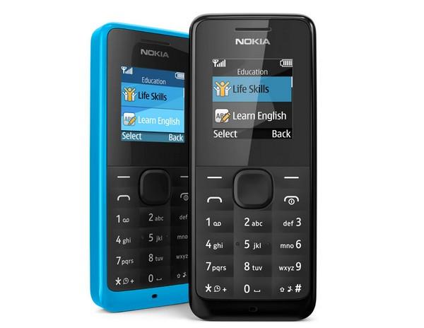 самый дешевый телефон в мире фото и цена