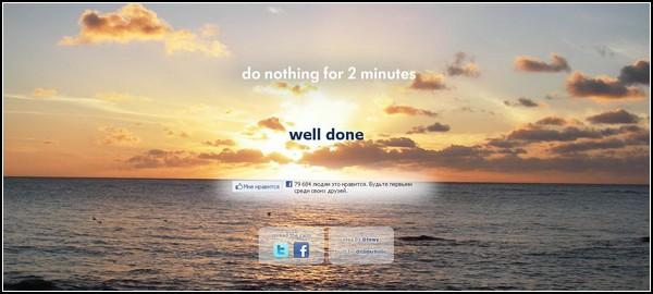 Сайт против стресса