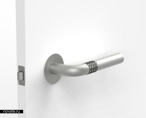 Дверная ручка с кодовым замком