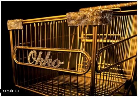 Золотая тележка для супермаркетов Okko