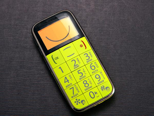 Just5 Space – телефон для пенсионеров