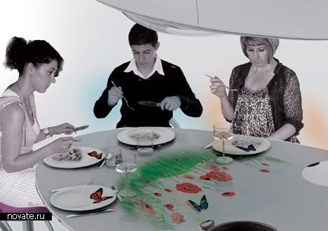 Интерактивный обеденный стол
