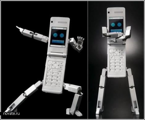 Телефон, который умеет танцевать