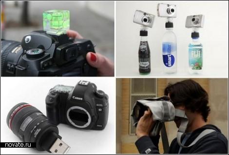Девайсы для фотографов