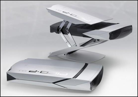 Проектор-трансформер для карманного использования