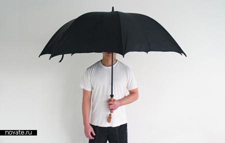 Зонтик на любую погоду