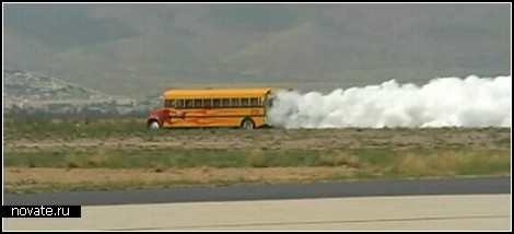 Самый быстрый школьный автобус в мире