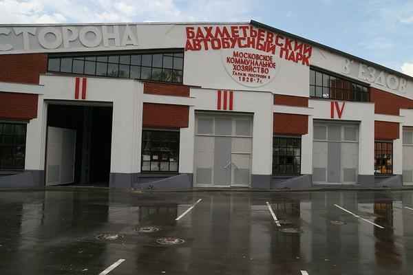 Бахметьевский гараж: из гаража в арт-центр