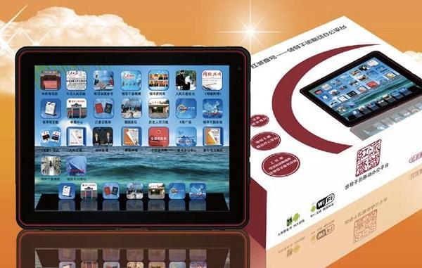 Red Pad – планшет для китайских коммунистов за $1600
