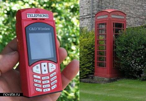 Мобильная телефонная будка