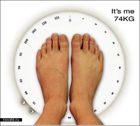 Весы, которые кричат