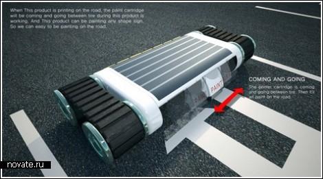 Road Printer – робот для разметки дорог